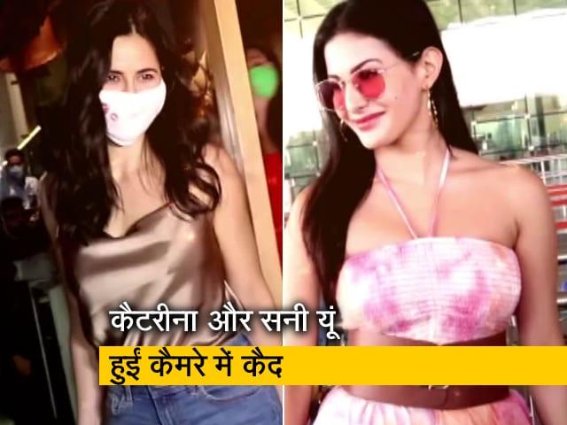 Videos : कैटरीना, अमायरा और सनी लियोनी मुंबई में यूं आईं नजर