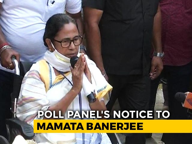 "Video : Mamata Banerjee, Explain ""Muslim Voters Unite"" Appeal: Election Body"