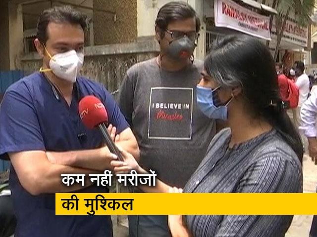 Video : नासिक : ऑक्सीजन सप्लाई रुकने से हुआ था हादसा