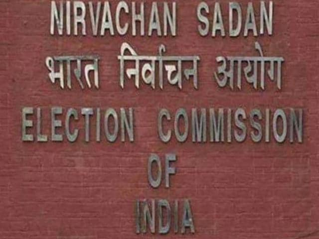 Video : Election Commission Bans Victory Processions Over Poll Results
