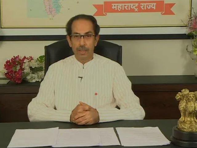 Video : Maharashtra Government Postpones Classes 10, 12 Board Exams