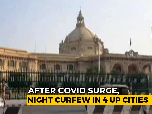 Covid-19 Cases In UP | Night Curfew In Lucknow, Kanpur, Prayagraj, Varanasi  As COVID-19 Cases Surge