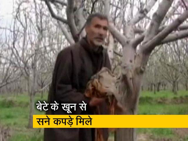 Videos : देश प्रदेश: जम्मू-कश्मीर में महीनों से बेटे के शव की तलाश कर रहा शख्स