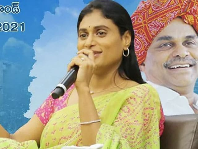 Video : Jagan Mohan Reddy's Sister To Launch Her Party In Telangana On July 8
