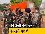 Video : छत्तीसगढ़ में नक्सलियों से मुठभेड़ में 22 सुरक्षाकर्मी शहीद, शाह ने CM को किया फोन
