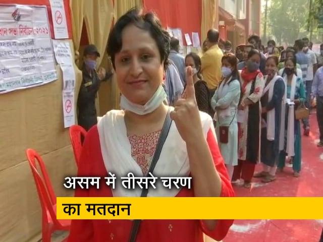 Video : असम : तीसरे चरण में 40 सीटों पर आज मतदान
