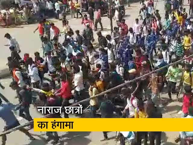 Videos : बिहार : सासाराम में कोचिंग संस्थान बंद कराने गई टीम पर हमला