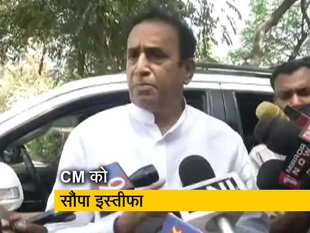 Videos : महाराष्ट्र के गृहमंत्री अनिल देशमुख ने दिया इस्तीफा