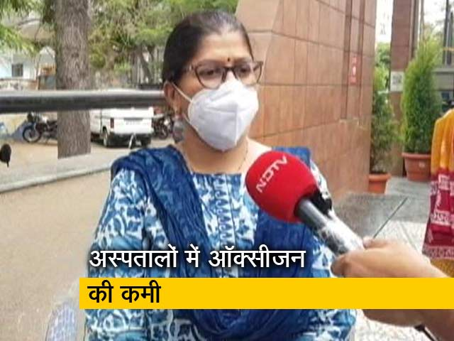 Videos : नासिक के अस्पतालों में ऑक्सीजन की कमी, परिजनों से कहा जा रहा है मरीजों को शिफ्ट करें