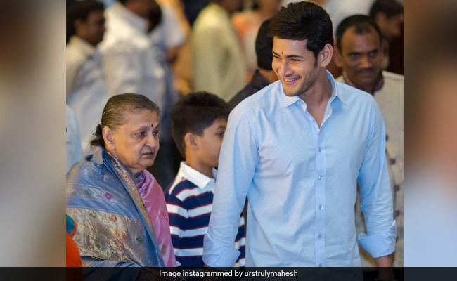 Here's How Mahesh Babu Wished His Mom On Her Birthday