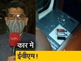 Video : खबरों की खबर : बीजेपी उम्मीदवार की कार में EVM