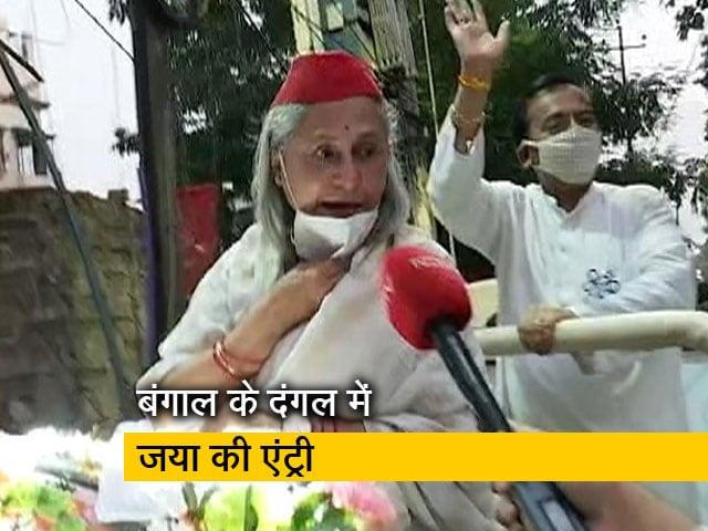 Videos : बंगाल चुनाव: CM ममता बनर्जी के पक्ष में आईं जया बच्चन, NDTV से कही ये बातें