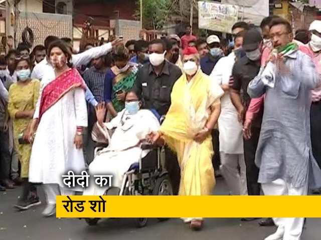 Videos : कोलकाता में ममता बनर्जी का रोड शो