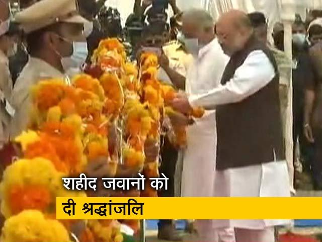 Videos : जगदलपुर पहुंचे गृहमंत्री अमित शाह, बीजापुर भी जाएंगे