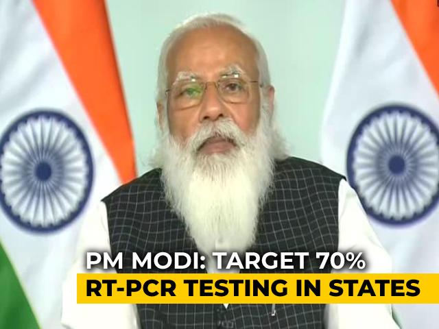 """Video : """"<i>Tika Utsav</i>"""" From April 11-14 To Vaccinate As Many As Possible: PM"""