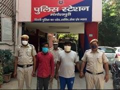 पुलिस ने 'नासा के कैमरे' से डराया, हत्या के आरोपियों ने जुर्म कबूल किया