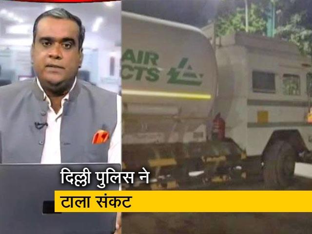 Videos : 5 की बात : दिल्ली में ऑक्सीजन के लिए ग्रीन कॉरिडोर
