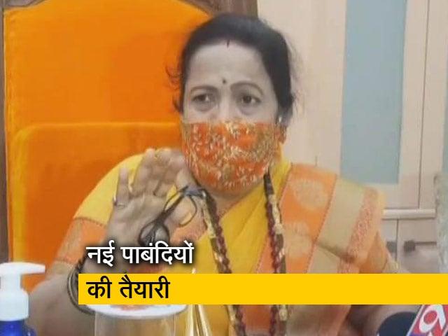 Videos : मुंबई में कोरोना को लेकर नई पाबंदियों की तैयारी