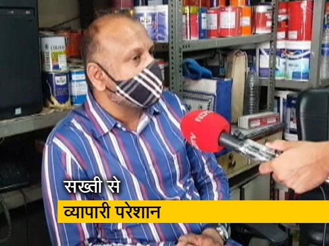Videos : महाराष्ट्र में सख्ती बढ़ने से परेशान हुए व्यापारी