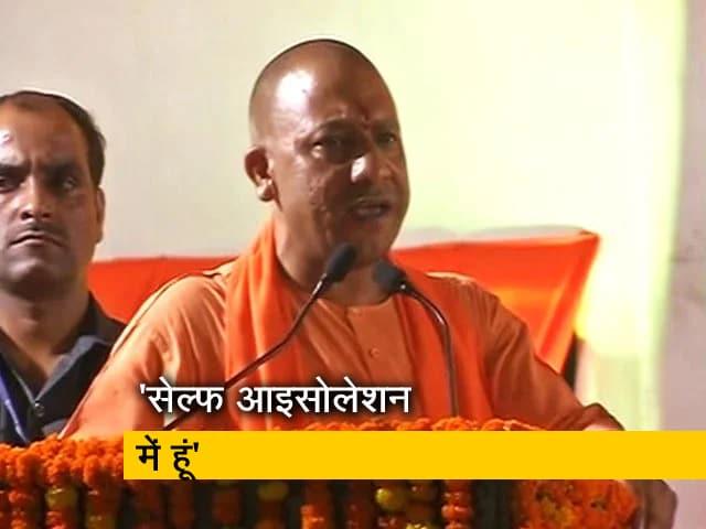Videos : उत्तर प्रदेश के मुख्यमंत्री योगी आदित्यनाथ हुए कोरोना पॉजिटिव