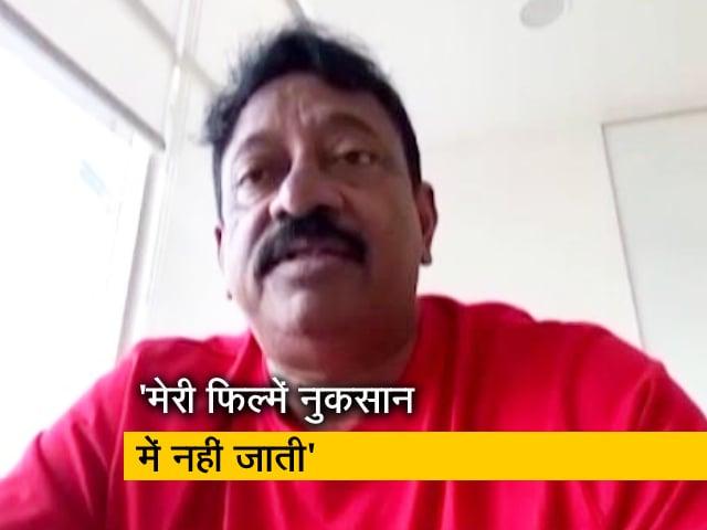 Video : बॉलीवुड फिल्म निर्देशक रामगोपाल वर्मा इन दिनों अपनी नई फिल्म 'डी कंपनी' के
