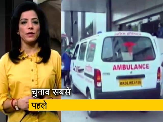 Videos : देश प्रदेश: MP में तेजी से फैल रहा कोरोना, स्वास्थ्य मंत्री चुनाव में व्यस्त