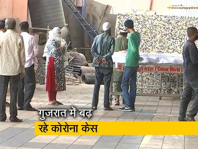 Videos : सूरत में अंतिम संस्कार के लिए घंटों इंतजार, मौतों के सरकारी आंकड़ों पर सवाल