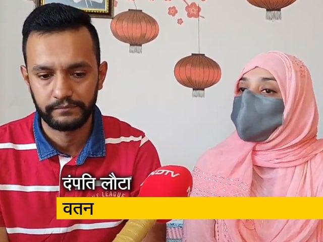 Videos : मुंबई : बेगुनाह साबित होकर लौटे वतन
