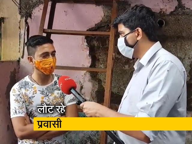 Videos : महाराष्ट्र में कोरोना का कहर, प्रवासी लौटने को मजबूर