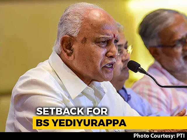 "Video : In Setback For BS Yediyurappa, ""Operation Kamala"" Probe Cleared By Court"