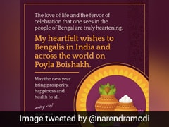 Shubho Nabo Barsho: PM Modi Tweets On Poila Boishakh Today