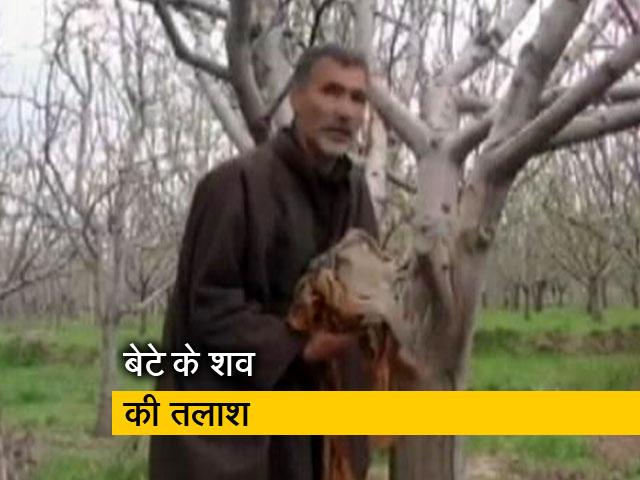 Videos : बेटे के शव की तलाश में जमीन खोद रहा पिता