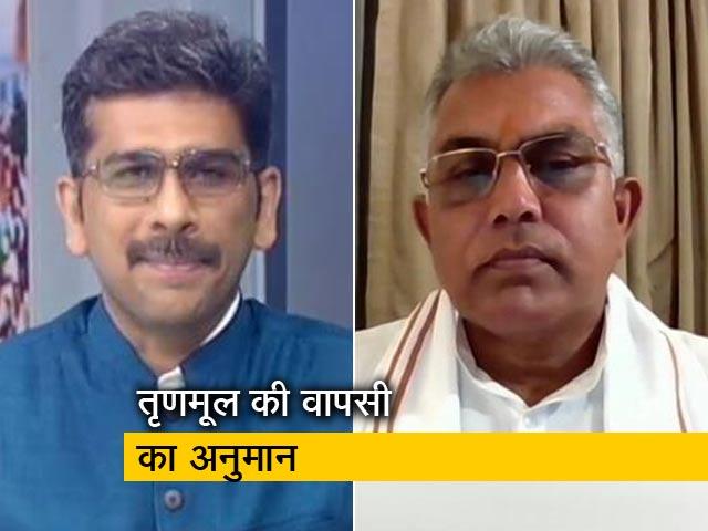 Video : बंगाल बीजेपी अध्यक्ष ने एग्जिट पोल के अनुमान नकारे, कहा- हम सरकार बनाएंगे