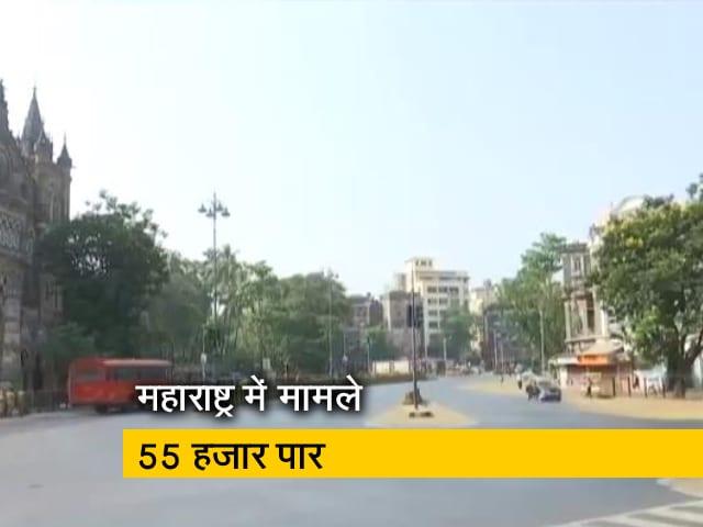 Videos : महाराष्ट्र में पूर्ण लॉकडाउन के संकेत, टास्क फोर्स के साथ आज CM उद्धव की बैठक