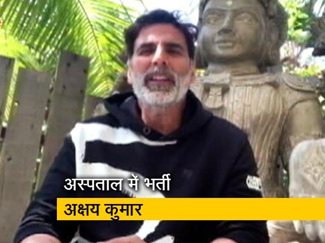 Videos : अभिनेता अक्षय कुमार के 45 साथी कलाकार भी कोरोना पॉजिटव
