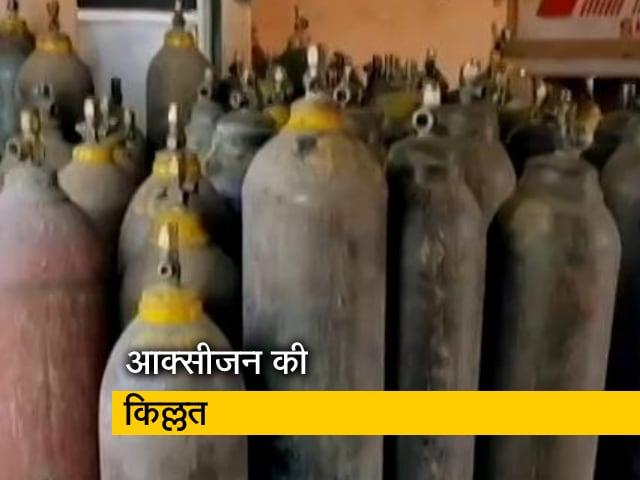Video : देश के प्रमुख शहरों में गहराता ऑक्सीजन संकट