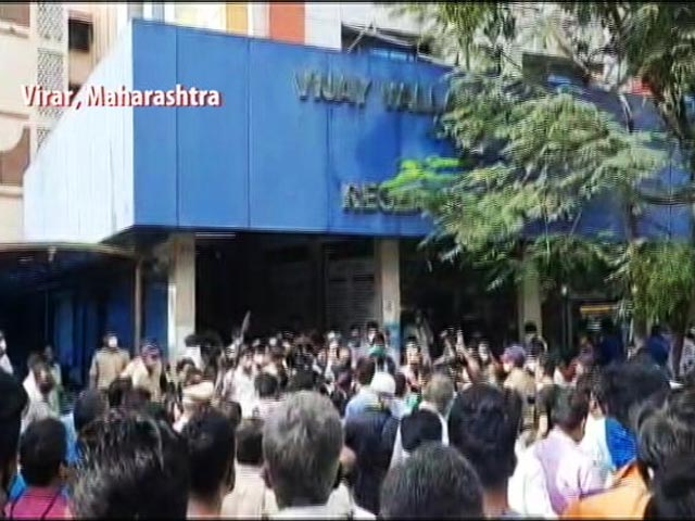 Video : 14 Covid Patients In ICU Killed In Maharashtra Hospital Fire