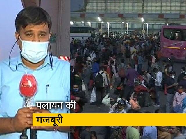 Videos : देश प्रदेश : दिल्ली में लॉकडाउन, पलायन को मजबूर प्रवासी