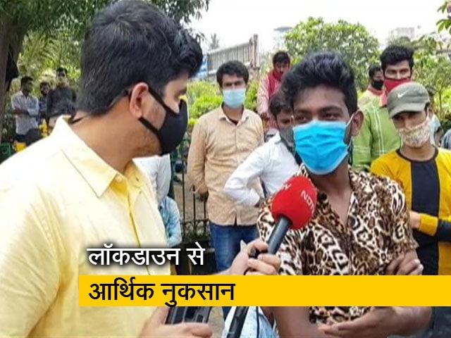 Video : महाराष्ट्र: पलायन को मजबूर लोग, बोले- काम नहीं है तो यहां बैठने का कोई मतलब नहीं