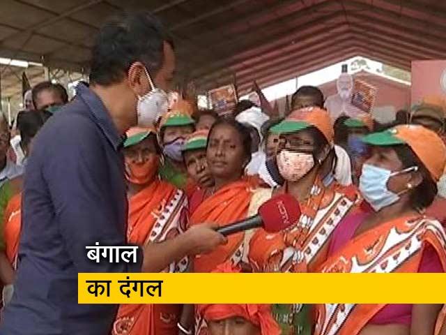 Videos : पश्चिम बंगाल : सुरक्षित सीटों पर होगा परिवर्तन?
