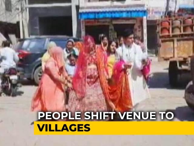 Video : Haryana: COVID-19 Restrictions Hamper Wedding Plans