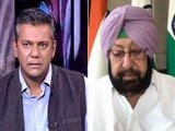 "Video : ""Want To Protect People, Not Harass Them"": Amarinder Singh On Covid Curbs"