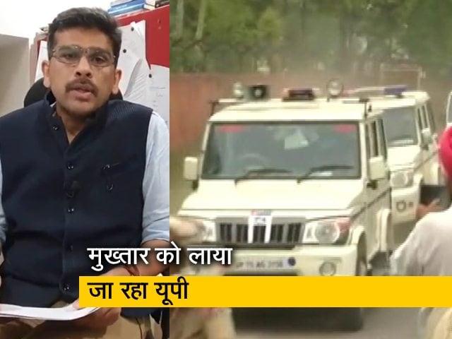 Videos : UP के बाहुबली मुख्तार अंसारी को क्यों है डर? इशारों-इशारों में बता रहे हैं संकेत उपाध्याय