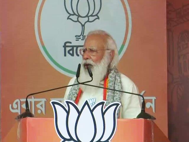 """Video : PM Modi Again Uses """"Didi o Didi"""" Dig To Target Mamata Banerjee"""