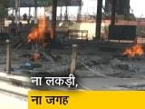 Video: दिल्ली : कोविड शवों के लिए ना लकड़ी, ना जगह