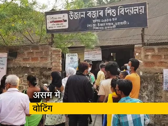 Video : असम : बीपीएफ अध्यक्ष हगरामा ने NDTV से बातचीत में किया जीत का दावा