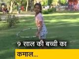 Video : हरियाणा: कभी गूगल गर्ल के नाम से पहचानी जाने वाली वैष्णवी ने हूला हुप्स में बना डाला रिकॉर्ड