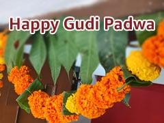 Gudi Padwa  2021: गुड़ी पड़वा आज, यहां जानिए शुभ मुहूर्त और महत्व