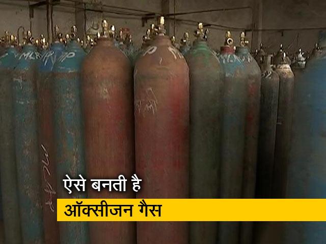 Video : कोरोना के चलते ऑक्सीजन का संकट, क्या है गैस बनने की प्रक्रिया, ग्राउंड रिपोर्ट