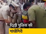 Video : कोरोना नियम समझाने के लिए दिल्ली पुलिस का नया अंदाज, जागरूक करने के लिए दिए गुलाब और मास्क